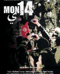 Print-Monquatorze-f