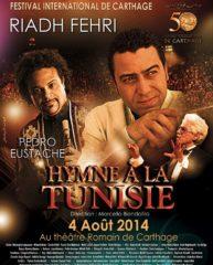 riadh-fehri-affiche-Hymne-a-la-Tunisie